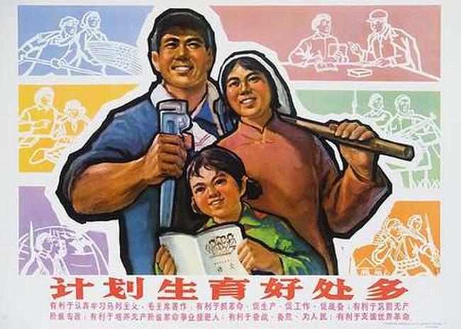 cosas-sobre-china-11